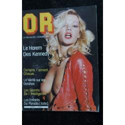 Vie Privée N° 3 Brigitte LAHAIE * RARE * Cover + 4 pages dont Poster Revue Roman Photo Adultes