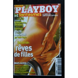 PLAYBOY FANTASMES 1 2002 ALEXIS RODGERS BUFFY TYLER AMY MILLER KATALINA VERDIN JENNY JAMES PORTFOLIO BERQUET