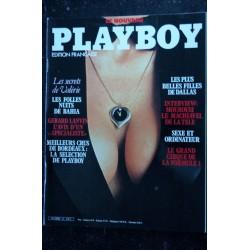 PLAYBOY 2 PICCOLI SAGAN COLUCHE JEANE MANSON JERRY HALL INTEGRAL NUDES EROTIC 85