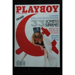 PLAYBOY 4 ED. SPECIALE GARRY KASPAROV 33 SOVIETES SUPREMES URSS EROTIC CHARME NU