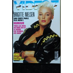 VIDEO 7 111 1991 SOPHIE MARCEAU MADONNA BARDOT COLUCHE + CAHIER EROTIC