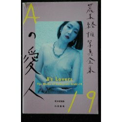 PrivateDiary 1999 - The works of Nobuyoshi Araki - 9 * 1996 * 175 pages Paperback