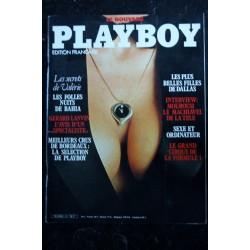PLAYBOY 002 N° 2 AVRIL 1985 Le Nouveau Donna Smith Les plus belles filles de Dallas