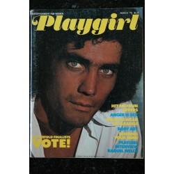 Playgirl Vol. 2 N° 07 December 1974 HOWARD HUGHES CLOVIS RUFFIN WOODY PARKER