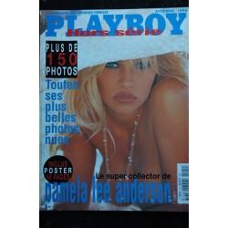 PLAYBOY HS 4 AUTOMNE 1996 COLLECTOR PAMELA ANDERSON + POSTER GEANT PHOTOS INTEGRAL NUDES TOUTES SES PLUS BELLES PHOTOS