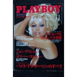 Playboy Japonais * 1996 11 * JENNIFER ALLAN * Pour Collectionneur