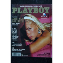 Playboy Brasil * 1994 07 * ERIKA ALLBIERO STEPHANIE SYMOUR LUCIANA BRAMBILLA * Pour Collectionneur