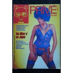 PRIVE 27 1976/01 40 pages de photos pleine page 22 filles au soleil1