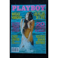 PLAYBOY 5 MARGAUX HEMINGWAY RENEE TENISON CINDY CRAWFORD KATHY SHOWER DIANE LEE