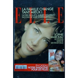 PHOTO 248 SPECIAL CINEMA COVER SOPHIE MARCEAU MATHILDA MAY SEXY JONVELLE HOLLYWOOD