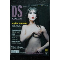 DS MAGAZINE 12 - mai 1998 Sophie Marceau Cover + 7 p. - Isabelle Nanty - les frères Coen - Huster - Lhermitte - 180 pages