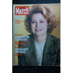 PARIS MATCH N° 1463 Grace de Monaco Cover + 3 p. - Margaret Trudeau - Spaggiari - Danièle Thompson - 124 p. - 1977 06 10