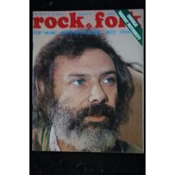 ROCK & FOLK 036 JANVIER 1970 COVER GEORGES MOUSTAKI KEITH JARRETT ELVIS PRESLEY JOHNNY CASH PINK FLOYD STONES MINELLI