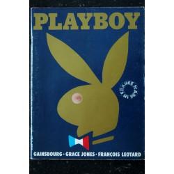 PLAYBOY 001 N° 1 GAINSBOURG GRACE JONES MADONNA INTEGRAL NUDE PAR LEE FRIEDLANDER
