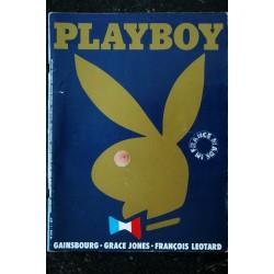 PLAYBOY 001 SEPTEMBRE 1985 GAINSBOURG GRACE JONES MADONNA INTEGRAL NUDE PAR LEE FRIEDLANDER