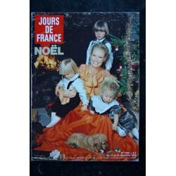 JOURS DE FRANCE 1305 JANVIER 1980 COVER COVER DALIDA ALAIN DELON MIREILLE DARC GILBERT BECAUD HERVE VILARD