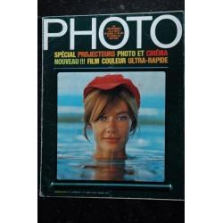 PHOTO 2 VISAGE DE FEMME JEAN-LOUP SIEFF NUS MAN RAY CLAUDE LELOUCH ANTOINE 1967