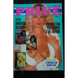 PRIVE 55 JANE FONDA LLRRY DEL SANTO NUE PHOTO LESLIE TURTLE EROTIQUE CINEMA SEXY