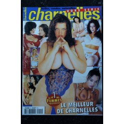 CHARNELLES 14 HS CANDYE KANE RHONDA BAXTER LISA MILLER CANDYE KANE BEAUTES NATURELLES EROTIC