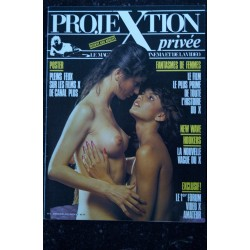 PROJEXTION PRIVEE 5 TRACI LORDS GINGER LYNN INTEGRAL NUDES CINE EROTIC HOT 1985
