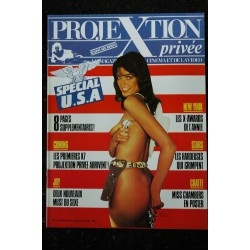 PROJEXTION PRIVEE 4 MARILYN CHAMBERS ENTIEREMENT NUE EN POSTER STARS USA CHARME