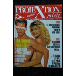 PROJEXTION PRIVEE 12 SPECIAL BRIGITTE LAHAIE SES PLUS BELLES PHOTOS EROTIC 1987