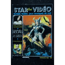 STAR CINE VIDEO 1 1983 COLLECTOR CALIGULA GAINSBOURG CATHY MENARD INTEGRAL NUDES